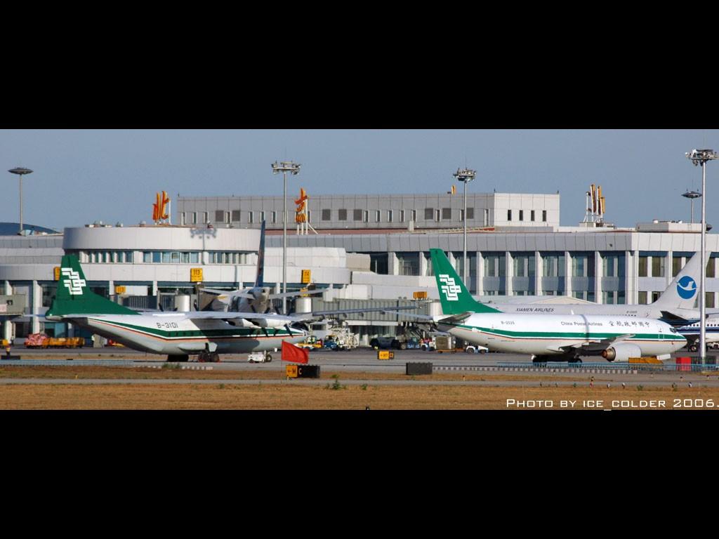 [原创]在北京的波音737全货型。