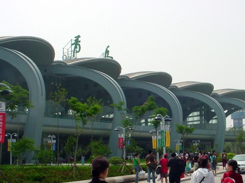 >>[求助]求青岛流亭国际机场的照片