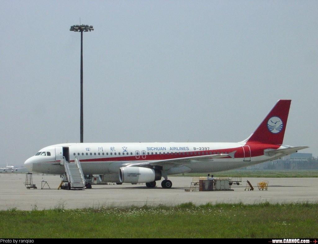 [原创]出航 AIRBUS A320-200 B-2397  中国成都双流机场
