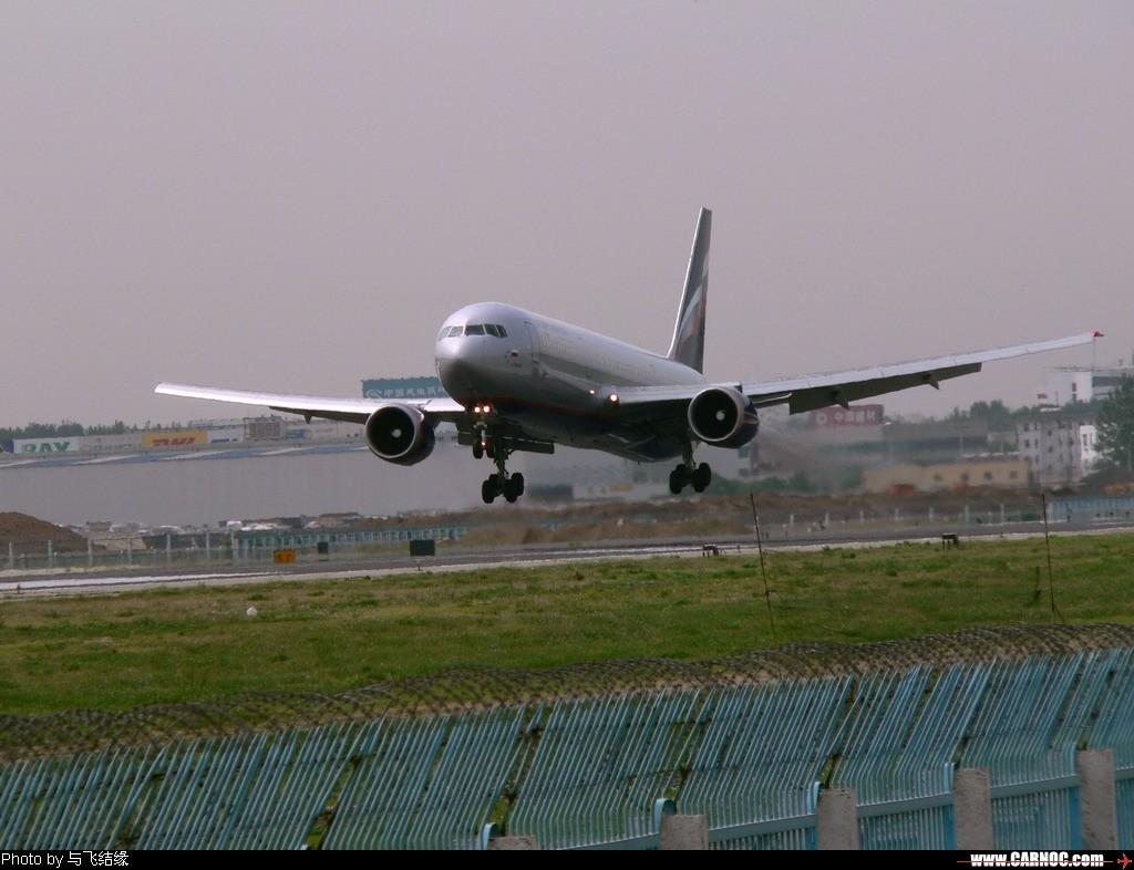 [原创]今天冒酷暑奋战西跑道的收获之一~~~~~~~~~~~~~~ BOEING 767-300   中国北京首都机场