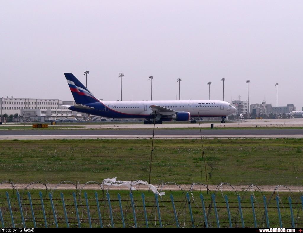 Re:今天冒酷暑奋战西跑道的收获之一~~~~~~~~~~~~~~ BOEING 767-300   中国北京首都机场