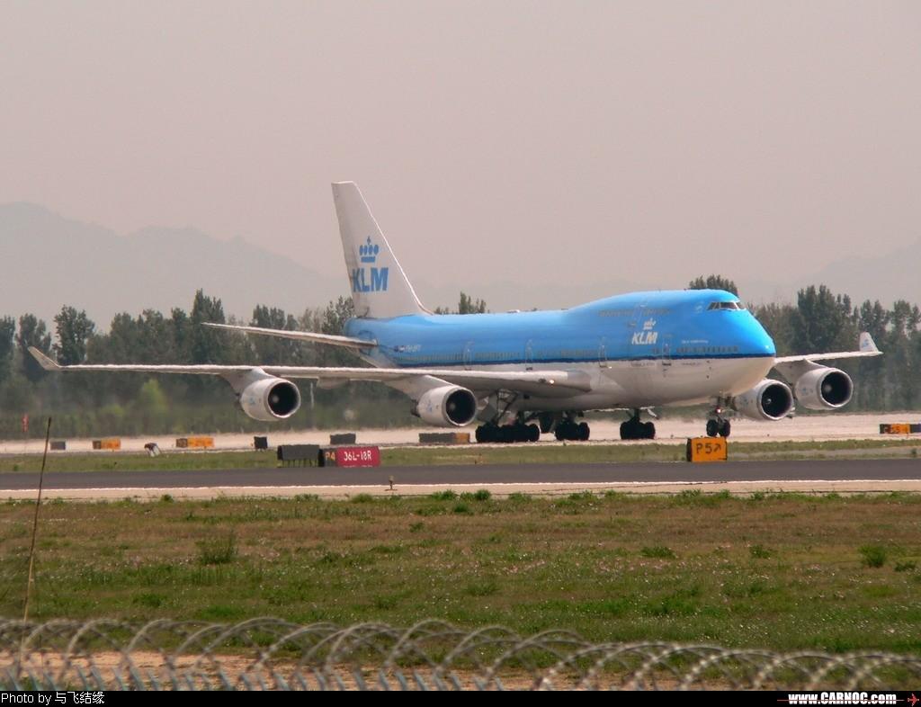 Re:[原创]今天冒酷暑奋战西跑道的收获之一~~~~~~~~~~~~~~ BOEING 747-400   中国北京首都机场