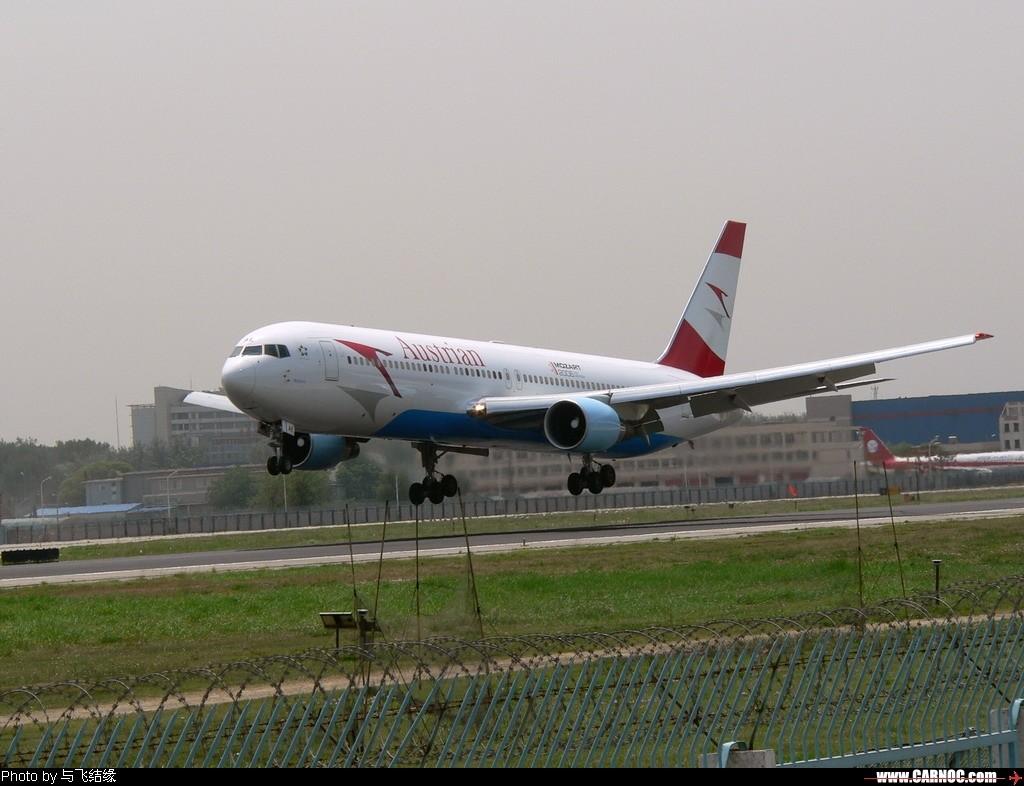 Re:[原创]今天冒酷暑奋战西跑道的收获之一~~~~~~~~~~~~~~ BOEING 767-300   中国北京首都机场
