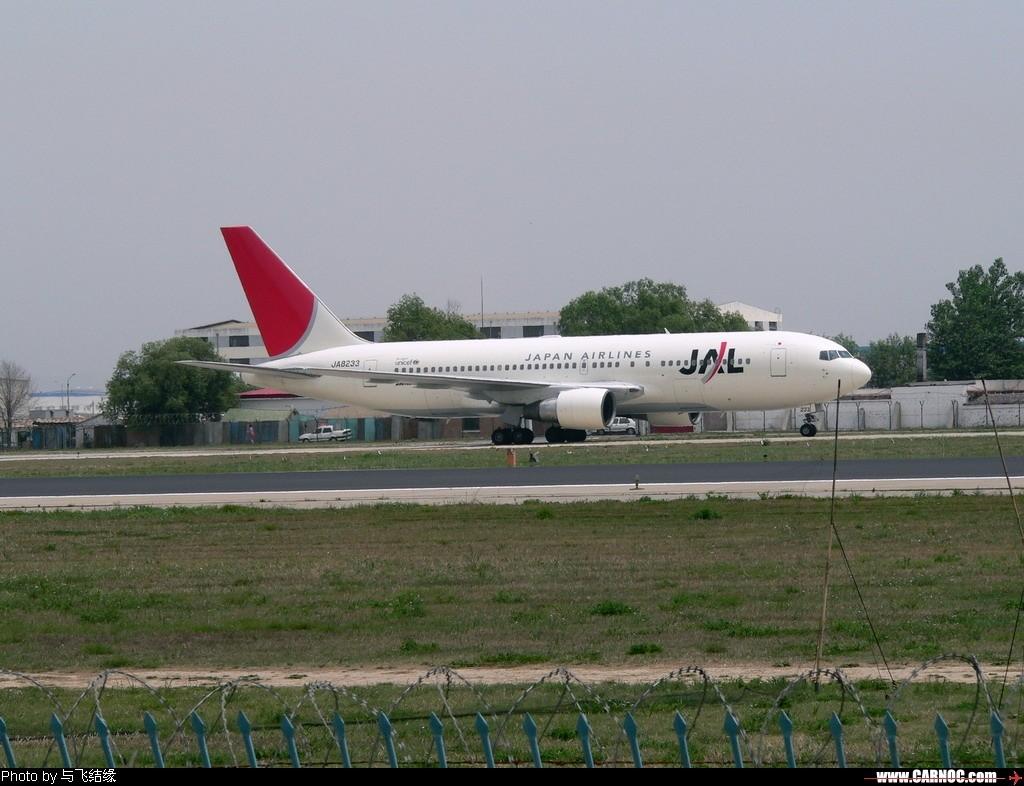 Re:[原创]今天冒酷暑奋战西跑道的收获之一~~~~~~~~~~~~~~ BOEING 767-200   中国北京首都机场