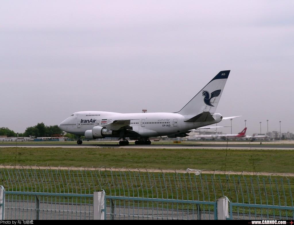 Re:[原创]今天冒酷暑奋战西跑道的收获之一~~~~~~~~~~~~~~ BOEING 747-SP   中国北京首都机场