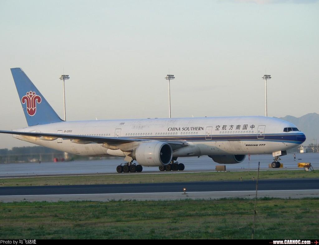 Re:南航的飞机总是那么干净呀——发几张南航~~~~~~~~~~~~~~~~~~~~~~~~ BOEING 777-200 B-2053