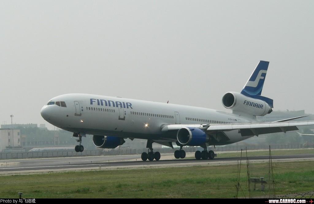 Re:[原创]今天上午西跑道拍到的几个外航~~~~~~~~~~~~ MCDONNELL DOUGLAS MD-11   中国北京首都机场
