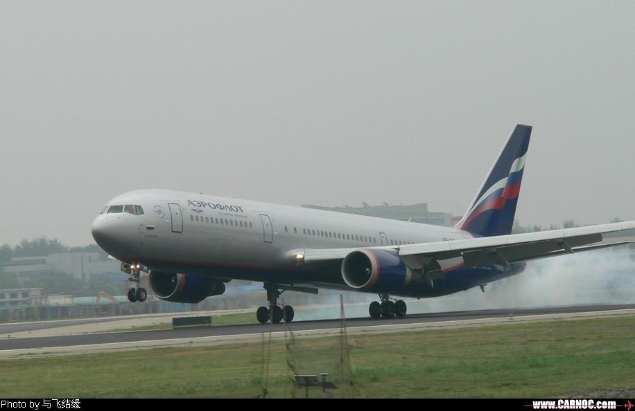 Re:[原创]今天上午西跑道拍到的几个外航~~~~~~~~~~~~ BOEING 767-300   中国北京首都机场