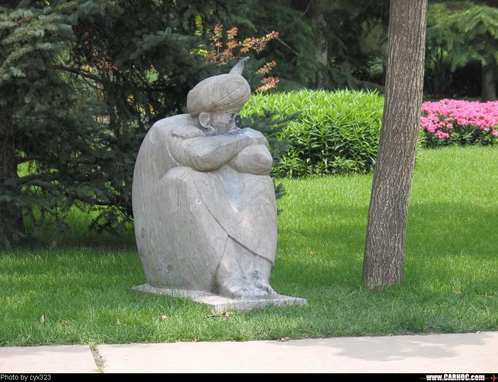北京石景山雕塑公园