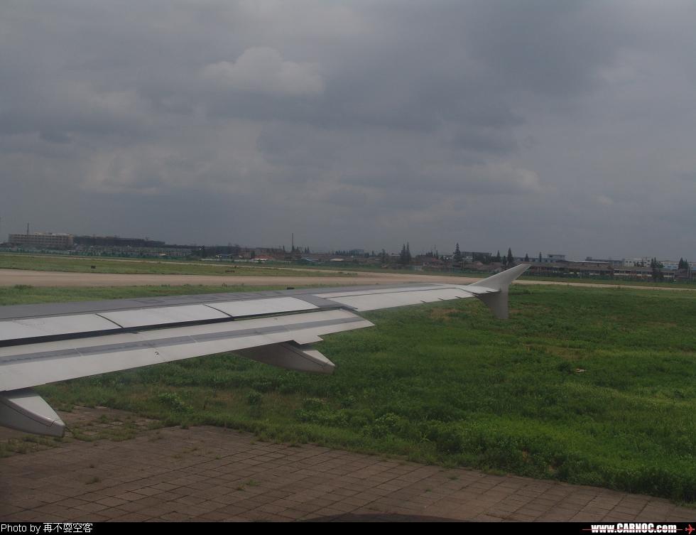 Re:[原创]游记~~~CES5245 宁波-武汉-成都 AIRBUS A320-200 B-6007  中国宁波栎社机场