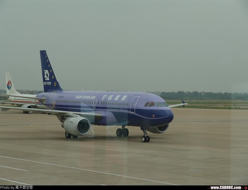 Re:[原创]游记~~~CES5245 宁波-武汉-成都 AIRBUS A319-100 B-6230  中国武汉天河机场