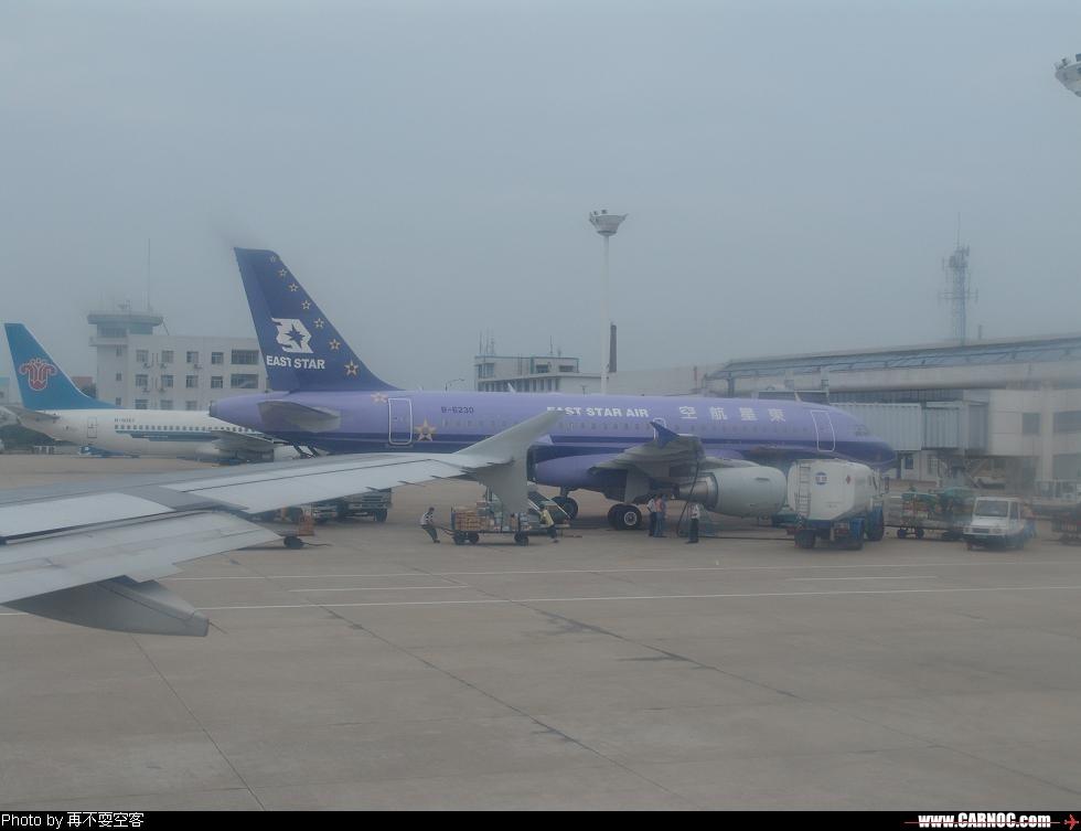 Re:[原创]游记~~~CES5245 宁波-武汉-成都 AIRBUS A319-100