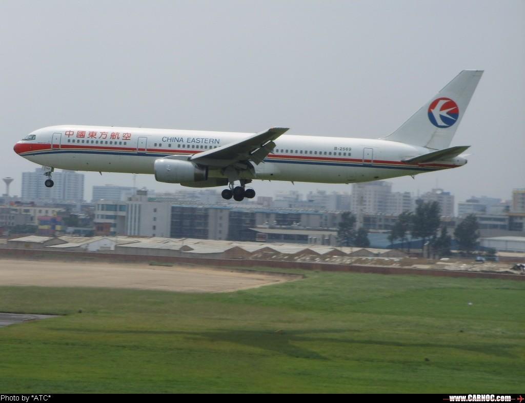 [原创]KMG来了大飞机    中国昆明巫家坝机场