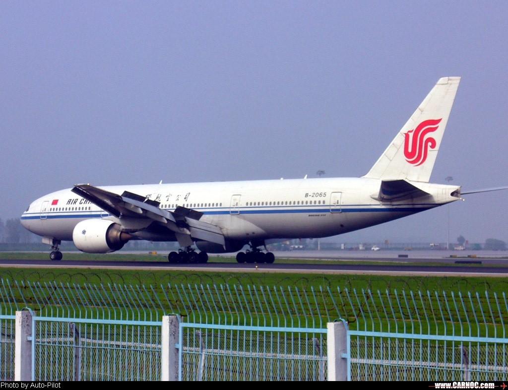 Re:[原创]一百天的努力现在升到777啦,祝贺祝贺自己(看贴者送一架,回贴者送二架) BOEING 777-200 B-2065