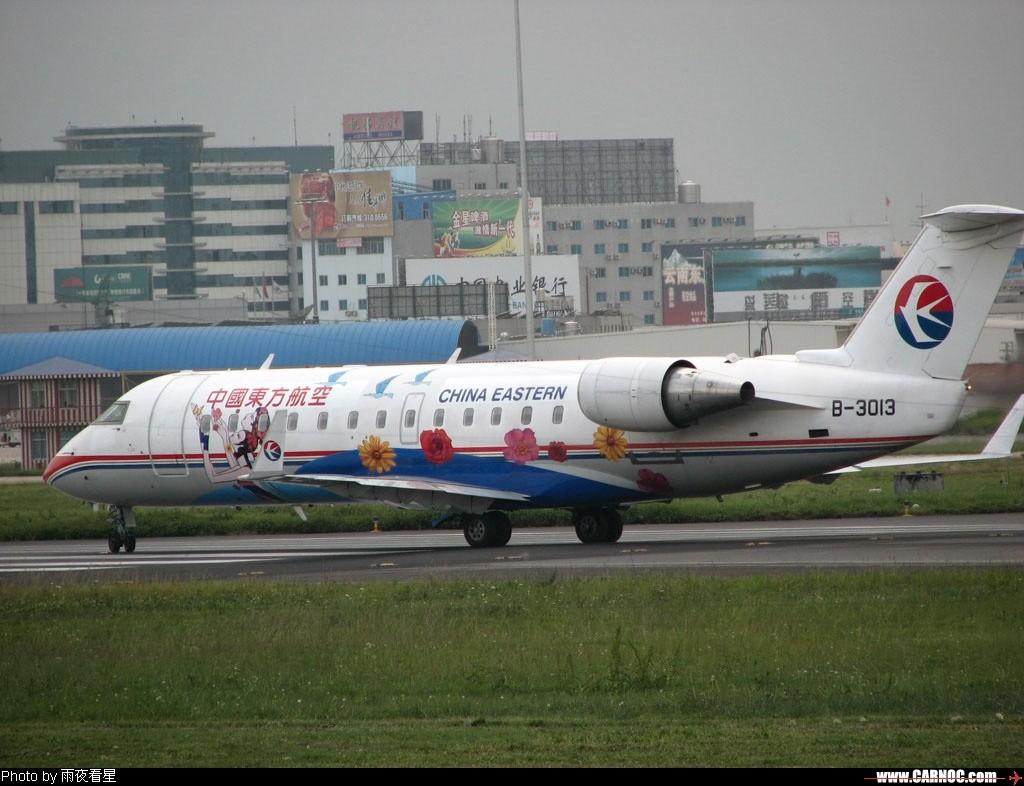 Re:[原创]昆明机场晴转大雨 BOMBARDIER (CANADAIR) CRJ-200 B-3013