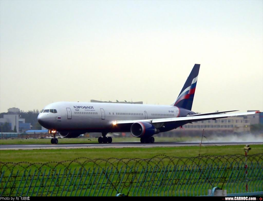 Re:发几张俄航767~~~~~~~~~~~~~~~~~~~~~~~~~~ BOEING 767-300   中国北京首都机场