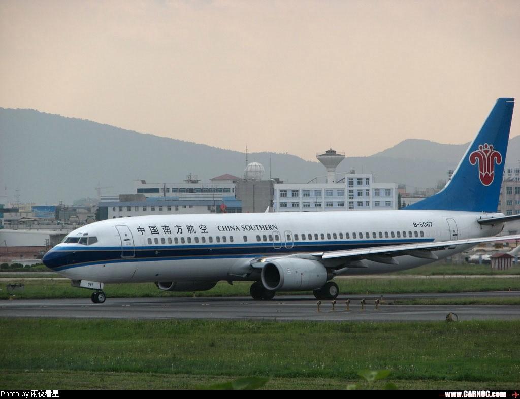 Re:[原创]昆明机场晴转大雨 BOEING 737-800 B-5067