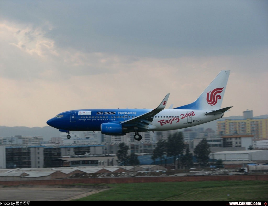 Re:昆明机场晴转大雨 BOEING 737-700 B-5208