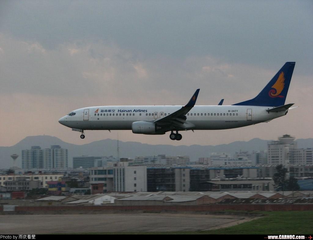 Re:[原创]昆明机场晴转大雨 BOEING 737-800 B-2677