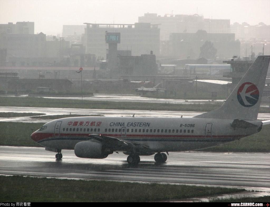 Re:[原创]昆明机场晴转大雨 BOEING 737-700 B-5096