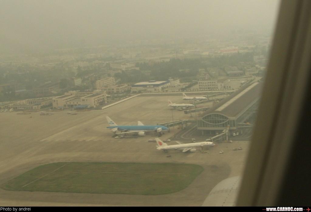 Re:[原创]KMG-CTU-TSN     中国成都双流机场