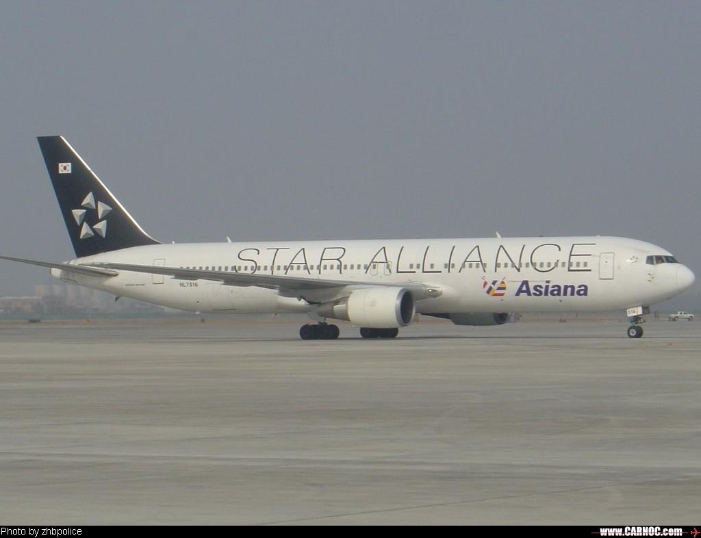 Re:[原创]星空联盟--欢迎大家跟帖 BOEING 767-300   中国青岛流亭机场