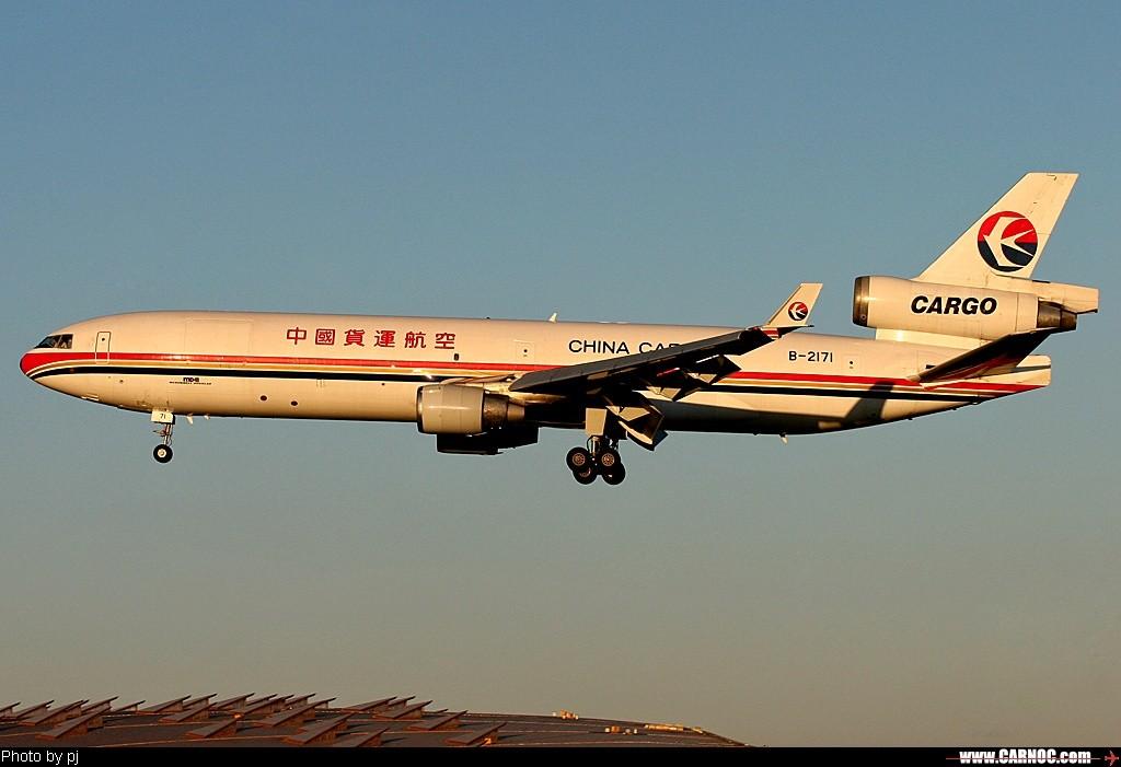 [原创]中国货运航空的MD-11 MCDONNELL DOUGLAS MD-11 B-2171  中国北京首都机场