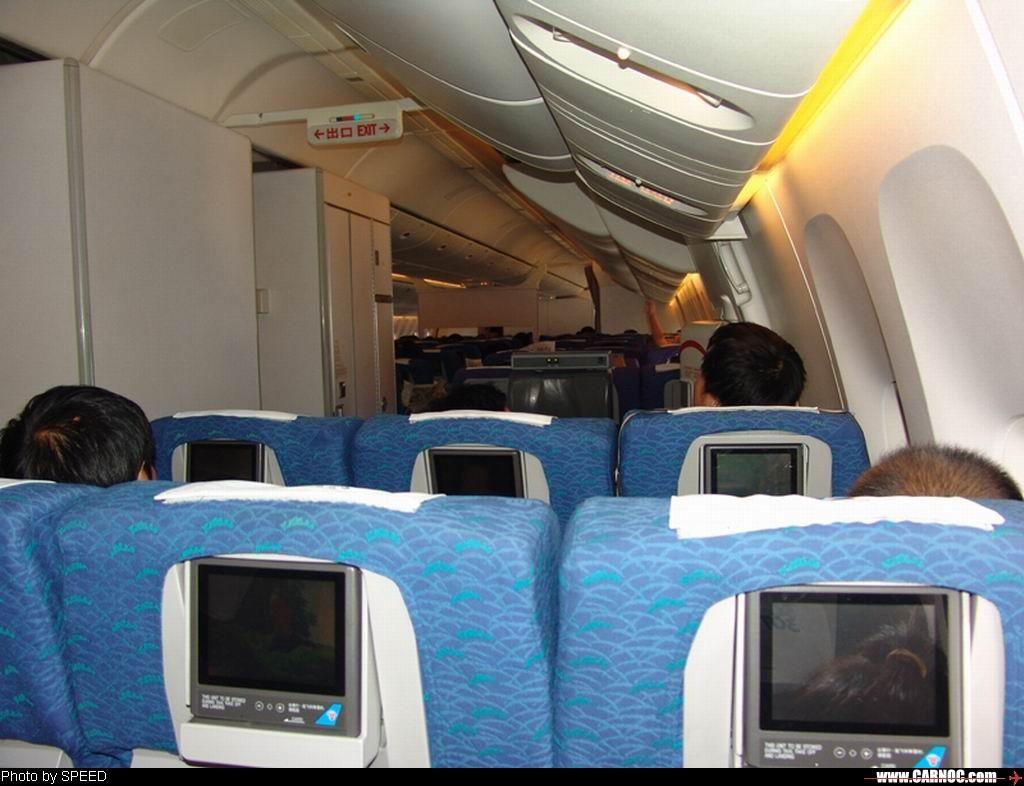 Re:[求助]问一个问题....关于MD-11和BOEING777 BOEING 777-200 B-2055