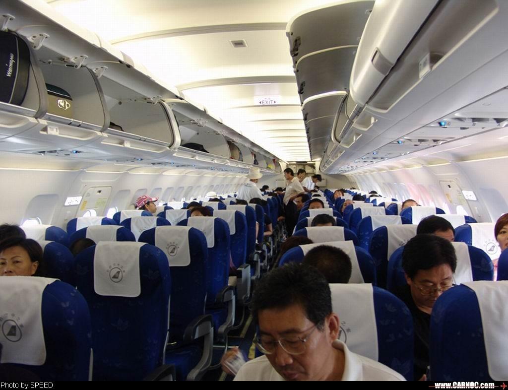 Re:[求助]问一个问题....关于MD-11和BOEING777 AIRBUS A319 B-6020