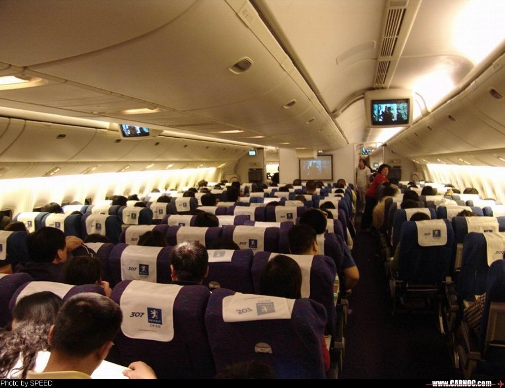 Re:[求助]问一个问题....关于MD-11和BOEING777 BOEING 777-200 B-2051