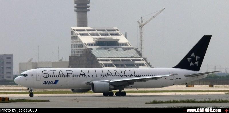 Re:[原创]星空联盟--欢迎大家跟帖 BOEING 767-300 JA614A  中国上海浦东机场