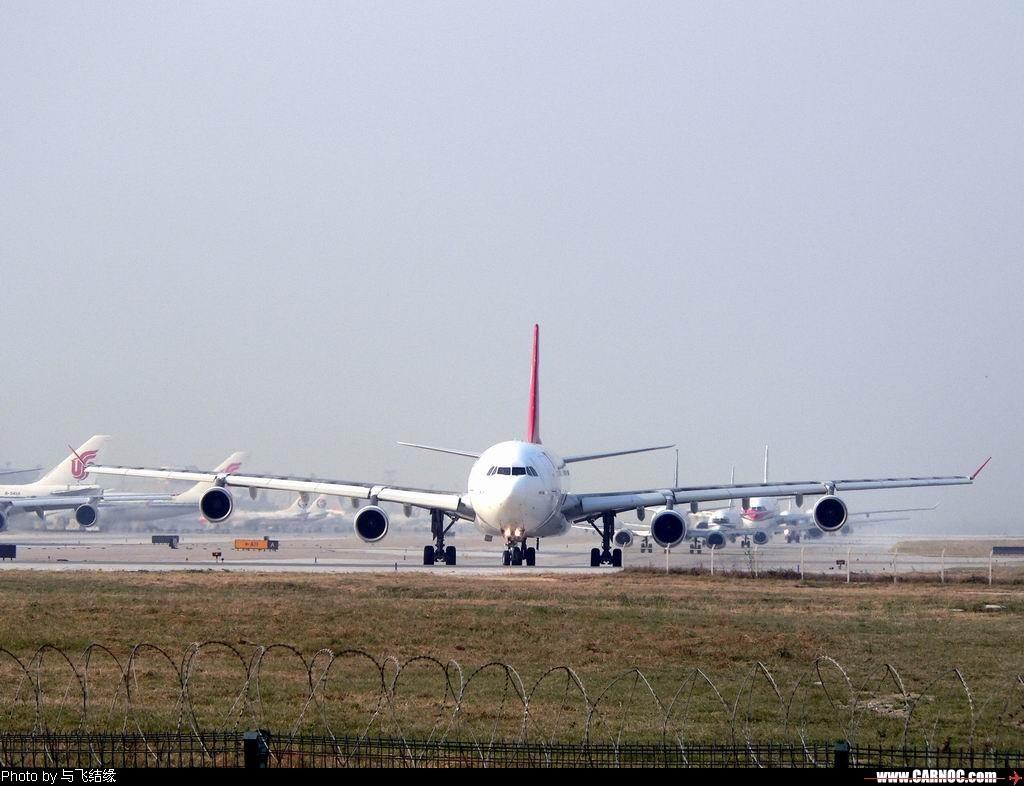 [原创]今天拍的土耳其航空340-300在ZBAA~~~~~~~~~~~~~~~~~~~~` AIRBUS A340-300   中国北京首都机场