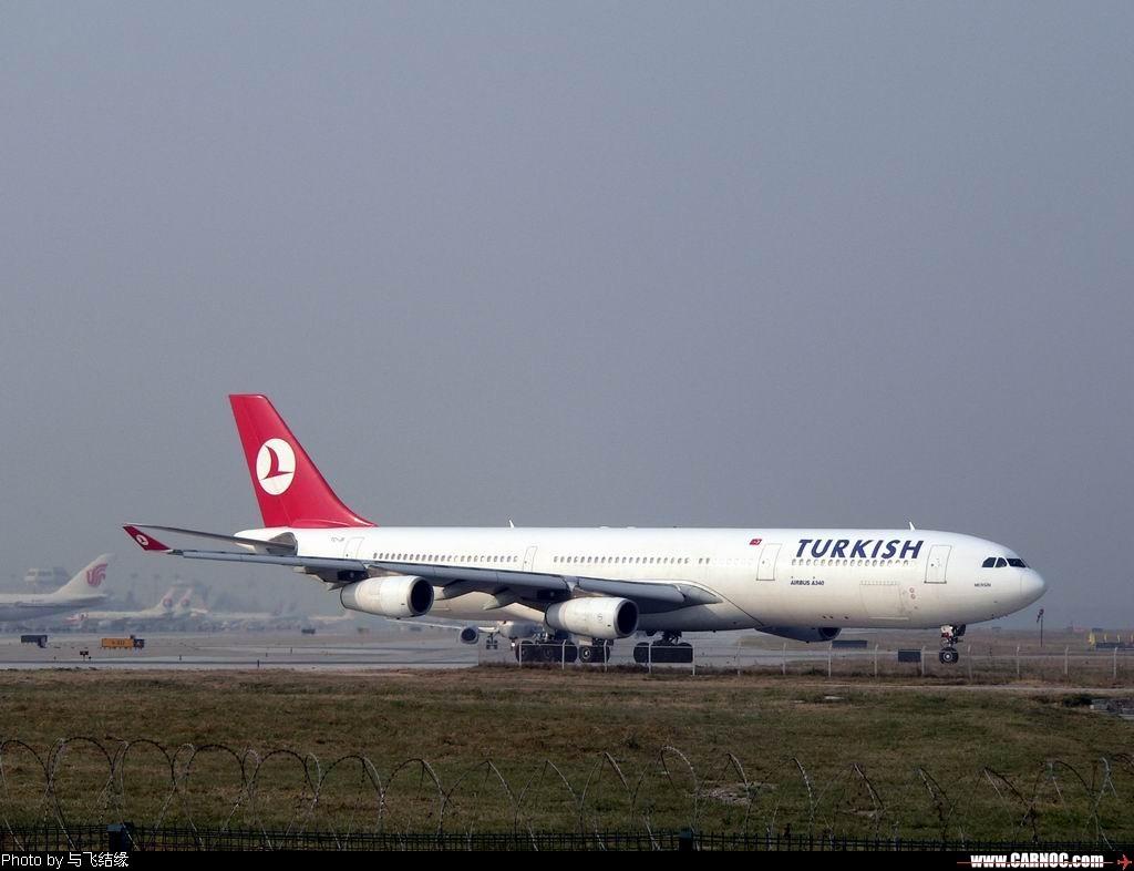 Re:[原创]今天拍的土耳其航空340-300在ZBAA~~~~~~~~~~~~~~~~~~~~` AIRBUS A340-300   中国北京首都机场