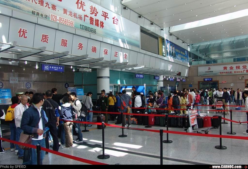 Re:最近的九黄机场    中国九寨沟黄龙机场
