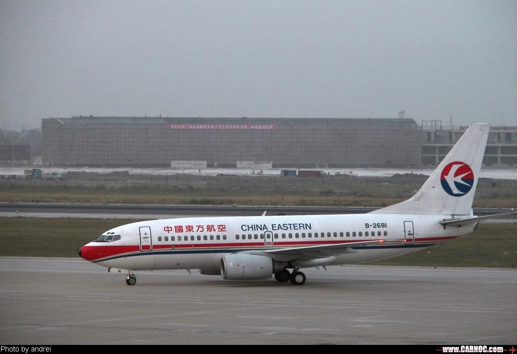 [原创]两张图献给天津的拍友,节日快乐! BOEING 737-700 B-2681