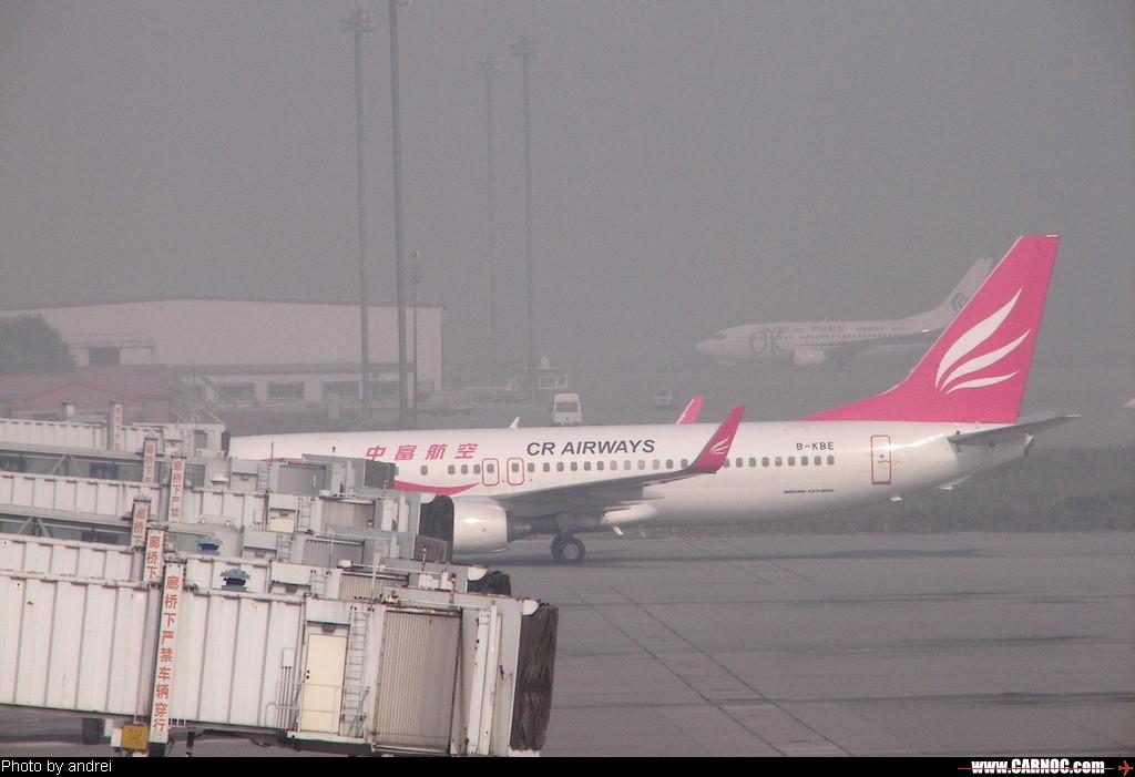 [原创]中富航在天津 BOEING 737-800