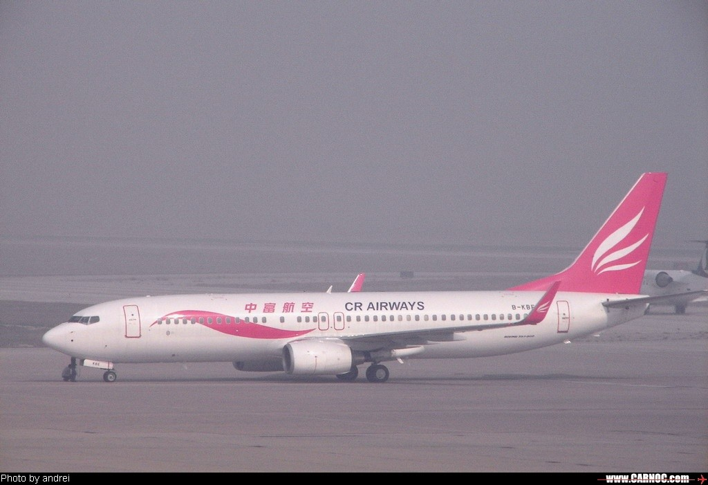 Re:[原创]中富航在天津 BOEING 737-800