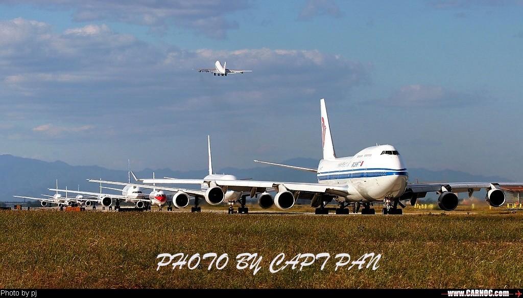 [原创]……国航B747专集…… BOEING 747-400 B-2471  中国北京首都机场