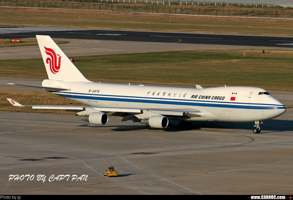 Re:[原创]……国航B747专集…… BOEING 747-400 B-2476  中国北京首都机场