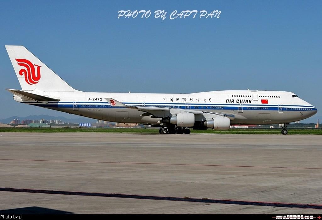 Re:[原创]……国航B747专集…… BOEING 747-400 B-2472  中国北京首都机场