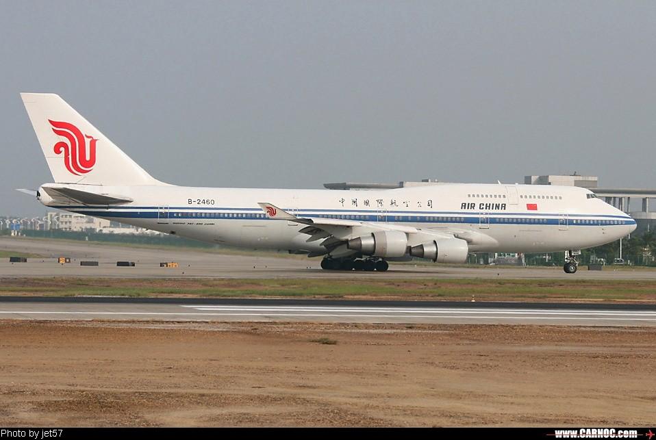 Re:[原创]……国航B747专集……