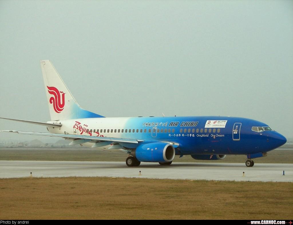 [原创]天津最多的飞机-737(庆祝自己升737) BOEING 737-700