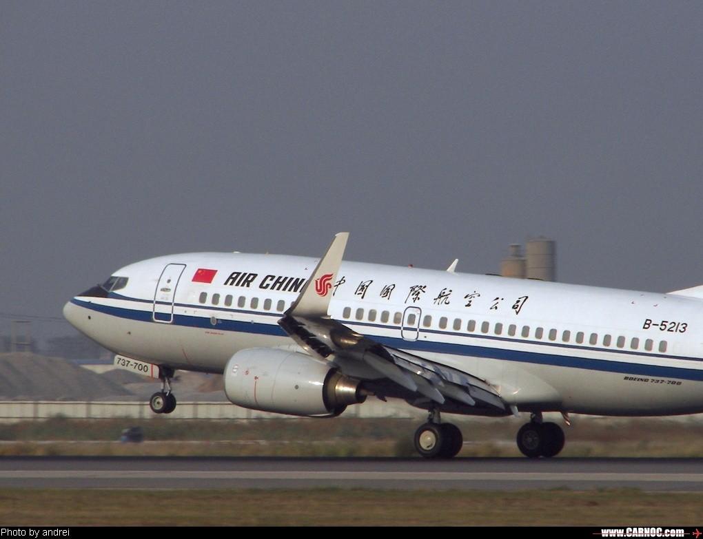 Re:[原创]天津最多的飞机-737(庆祝自己升737) BOEING 737-700