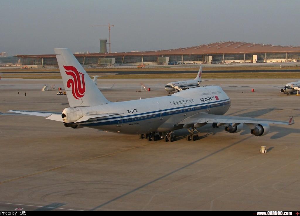 Re:[原创]……国航B747专集…… BOEING 747-400
