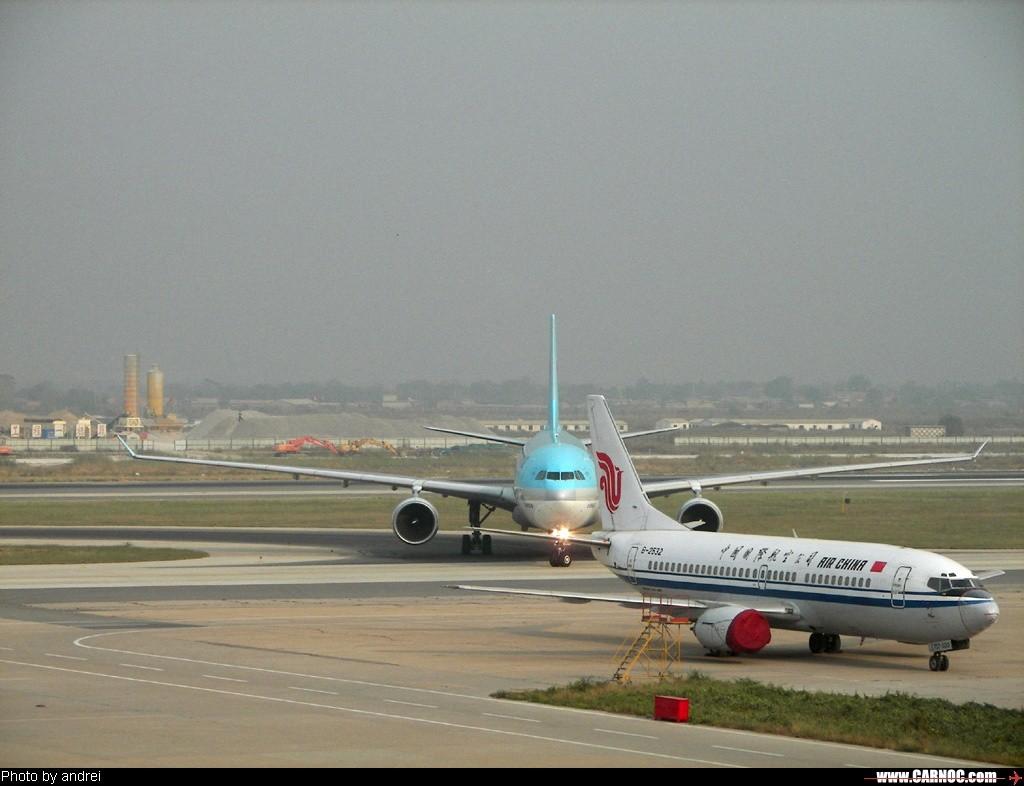 [原创]被这小胖子挡住了 AIRBUS A330-300 HL7720