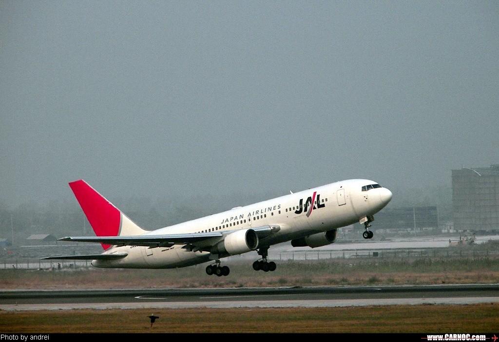 Re:[原创]中日韩齐聚天津 BOEING 767-200