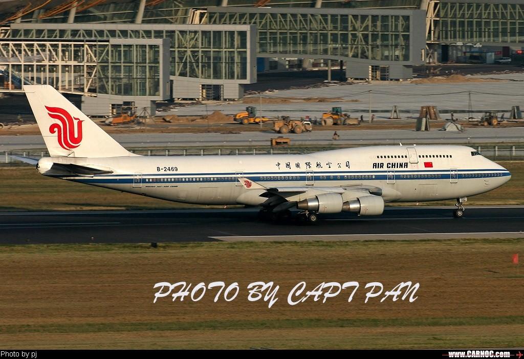 Re:[原创]……国航B747专集…… BOEING 747-400 B-2469  中国北京首都机场