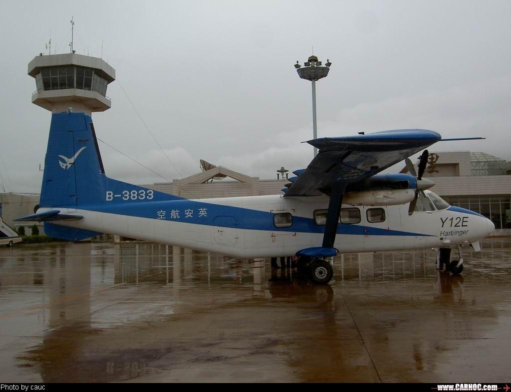 [原创]英安航空Y12E---国产运12小飞机 OTHER Other B-3833