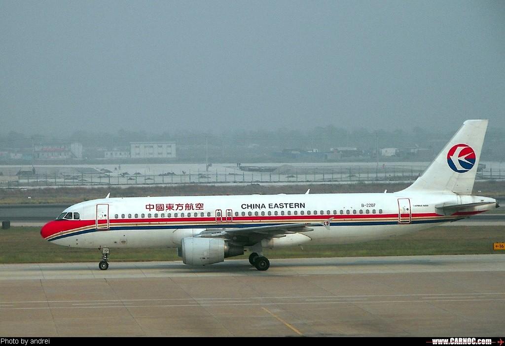 [原创]MU的320该洗澡了 AIRBUS A320 B-2207