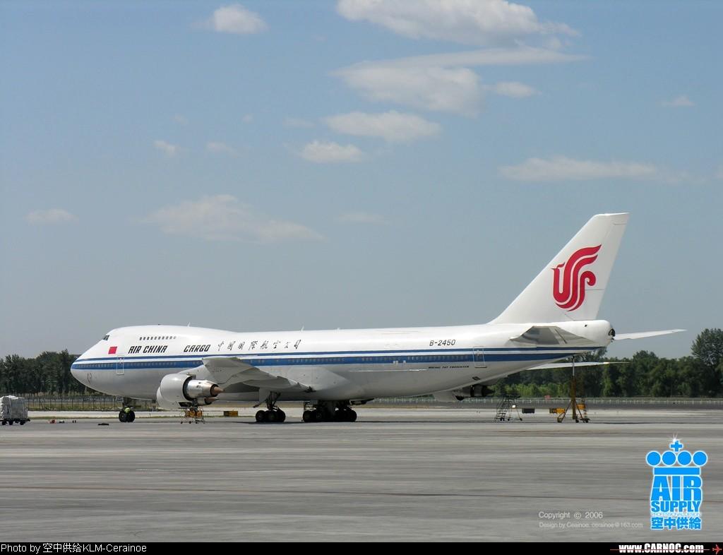 Re:[原创]……国航B747专集…… BOEING 747-400 B-2450  中国北京首都机场